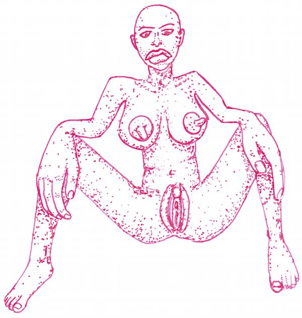 femunculus by Amisha Gadani