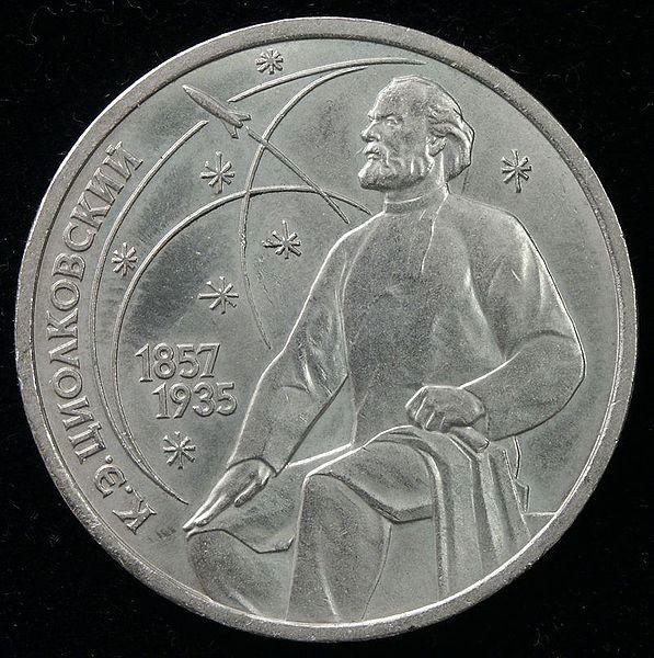 597px-TsiolkovskyCoin